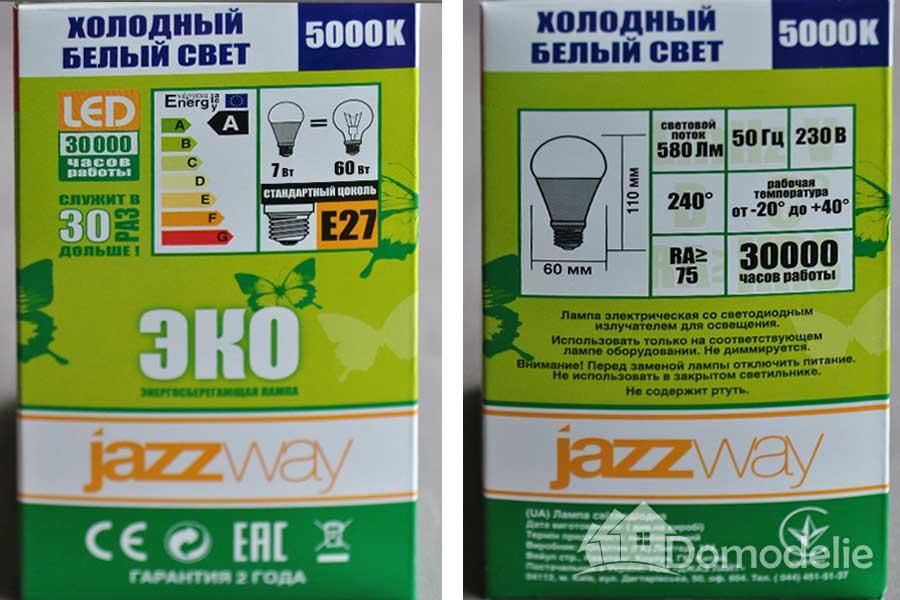 светодиодные лампы jazzway отзывы