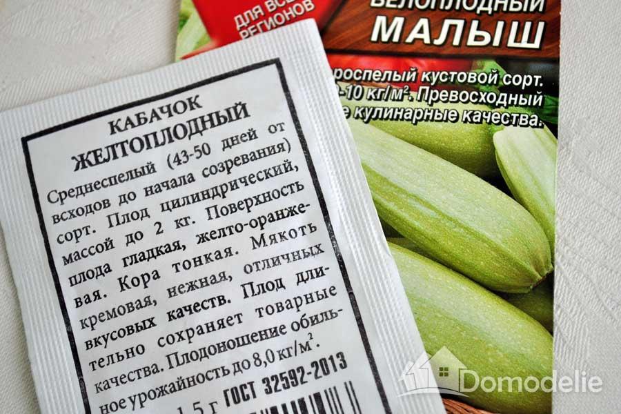 белая или цветная упаковка или какой фирмы семена лучше